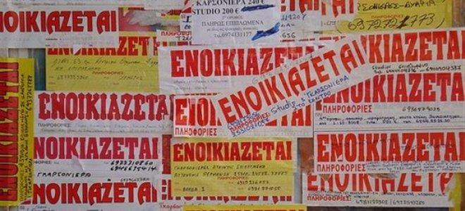 enoikiazegtai-660